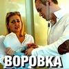 лучшие фото Дарья Борисенко