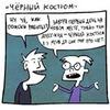 новое фото Дима Сыендук