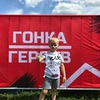 реклама в блоге Оксана Фролёнок