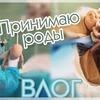 реклама у блоггера Марина Числова