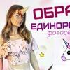 реклама у блоггера Катерина Рей