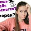 фотография katerina_ray_