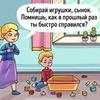 реклама в блоге Оксана Ковалевская