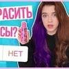 заказать рекламу у блоггера Саша Кэт