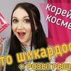 реклама у блоггера mary_makes_blog