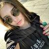 новое фото Эльмира Алекс
