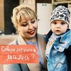заказать рекламу у блоггера Екатерина Канищева