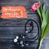 реклама на блоге Екатерина Канищева