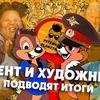 реклама в блоге petenka_planetka  petr_lovigin