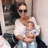 фото на странице Наталия Княгиня