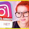 реклама у блоггера Анастасия Шпагина