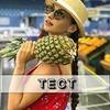 реклама на блоге Лена Максим