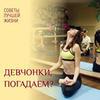 лучшие фото Екатерина Сыддыкова