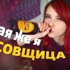 реклама на блоге Аксель Трофимский