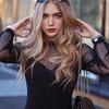 реклама в блоге Арина Родина