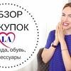 реклама на блоге toniakarpenko