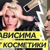 реклама у блоггера katyakonasova