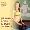 фото на странице Екатерина Сыддыкова