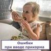 лучшие фото Юлия Бахарева