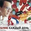 заказать рекламу у блоггера Дмитрий Ларин