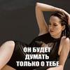лучшие фото Юлия Столярова