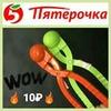 реклама на блоге Полина Skidkidetyam