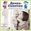 реклама в блоге Полина Skidkidetyam