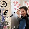 заказать рекламу у блоггера Екатерина Николаева