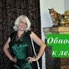 новое фото Татьяна Субботина