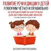 реклама на блоге Александра Жихарева