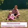 фотография Юлия Бахарева