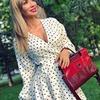 реклама у блоггера Екатерина Красавина