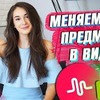 фото на странице vdavankova