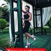 реклама у блоггера Иржина Перель