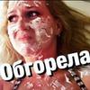реклама на блоге Дарья Борисенко