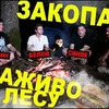 реклама в блоге Игорь Синяк