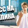 фотография morozovq