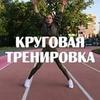 реклама у блоггера Дарья Сергеенко