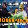 реклама на блоге petenka_planetka  petr_lovigin