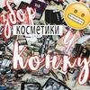 заказать рекламу у блоггера kate.kras
