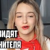 лучшие фото logiinovva