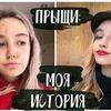 новое фото logiinovva