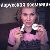 заказать рекламу у блоггера Алена Ризван