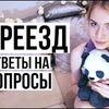 реклама в блоге elvlucky