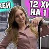 разместить рекламу в блоге julia_fialkovskaya