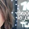 реклама у блоггера marina_rubina
