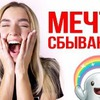 лучшие фото zhanna.radova