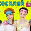 заказать рекламу у блоггера irina.ivanitskaya