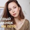 реклама на блоге misvemir