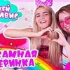 реклама в блоге miller.ev